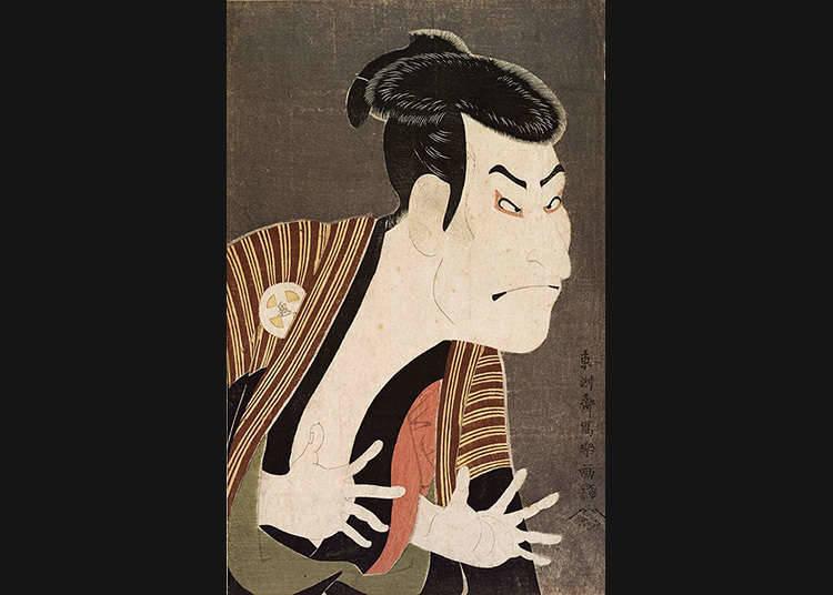ลักษณะพิเศษของภาพวาด อุคิโยะ