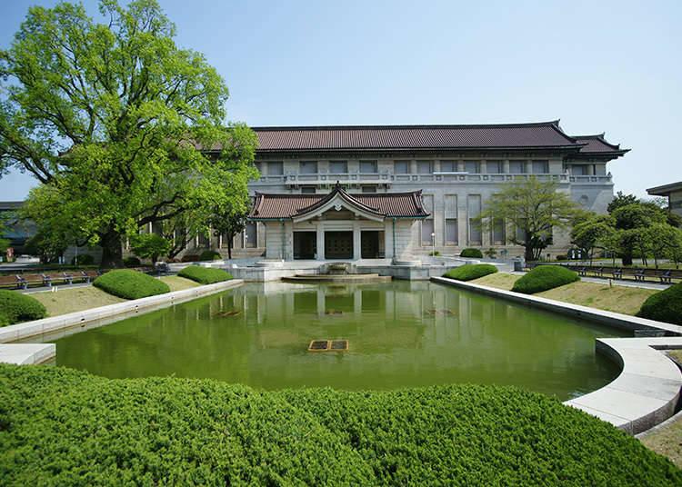 Tokyo National Museum (พิพิธภัณฑ์แห่งชาติโตเกียว)
