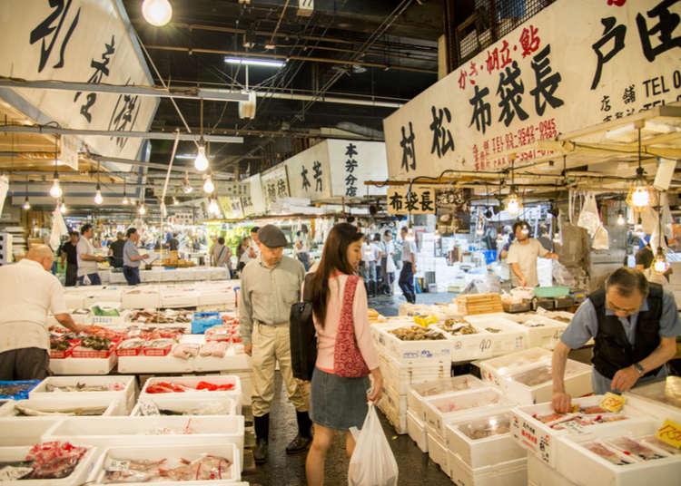 일본 최대의 수산시장 도쿄 츠키지 장외시장에 가보다!