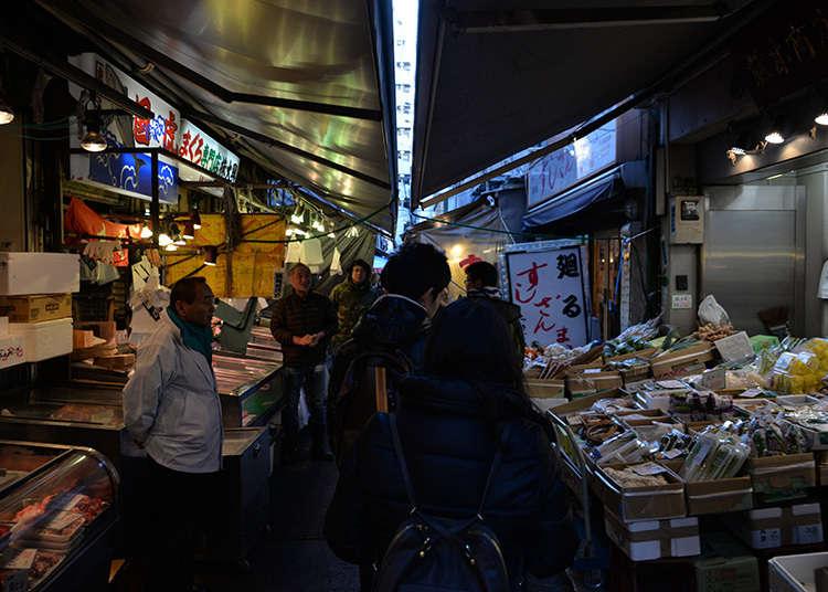 Terdapat 400 buah kedai yang terdapat di Jogai Shijo.