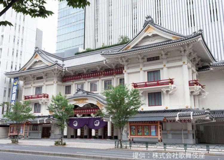 加倍享受第一次觀賞歌舞伎的方法