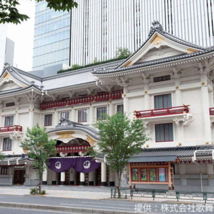 十倍享受第一次觀賞歌舞伎的方法