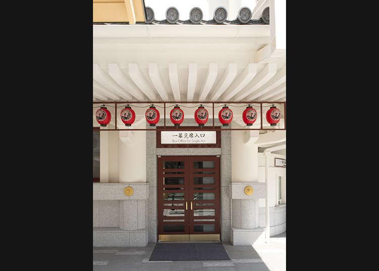 Makumiseki (Tempat Duduk di Dekat Jalan Penyekat) yang Direkomendasikan