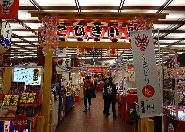 購買歌舞伎的周邊商品