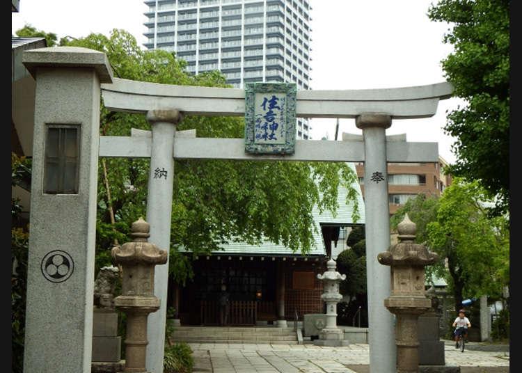 ศาลเจ้าสุมิโยชิ
