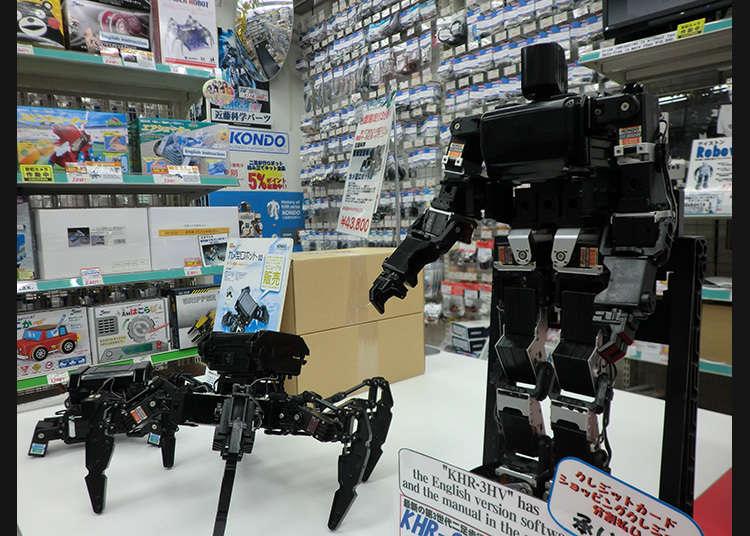 Kedai khusus barangan robot pertama di Jepun!