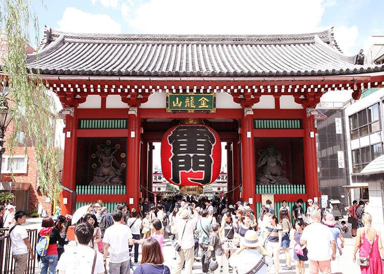 아사쿠사의 상징 '가미나리몬'