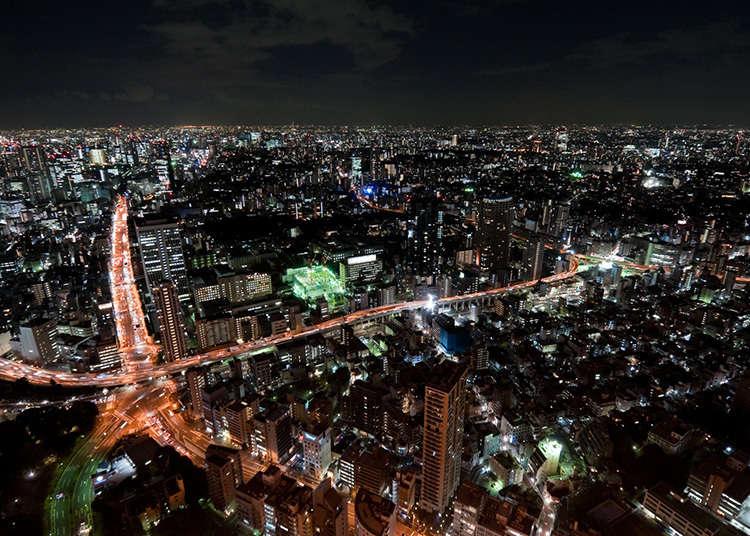 从东京的中心眺望街景吧!