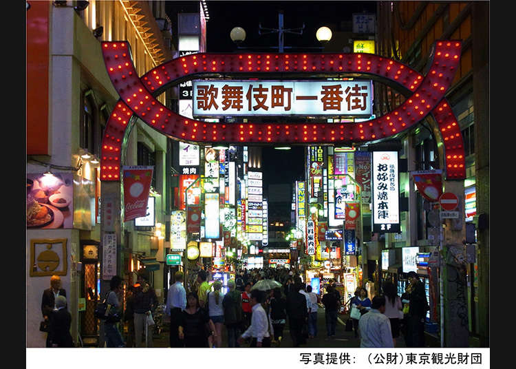 Must-see spots in and around Kabukicho