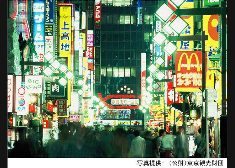 Salah satu daerah lampu merah terbesar di Tokyo