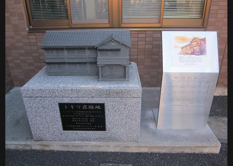 Tokiwa-so yang melahirkan kartunis manga.