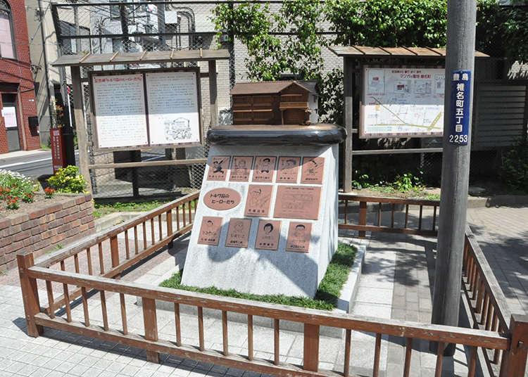 Bertemu karikatur penduduk Tokiwa-so
