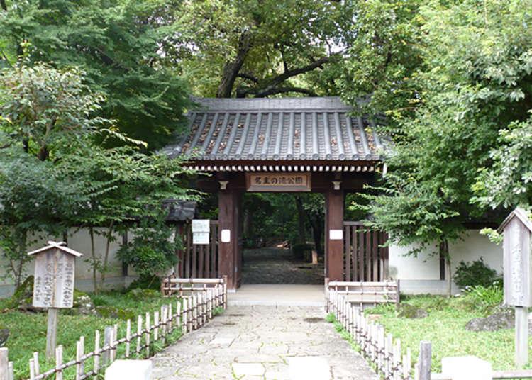 폭포가 있는 '나누시노타키 공원'