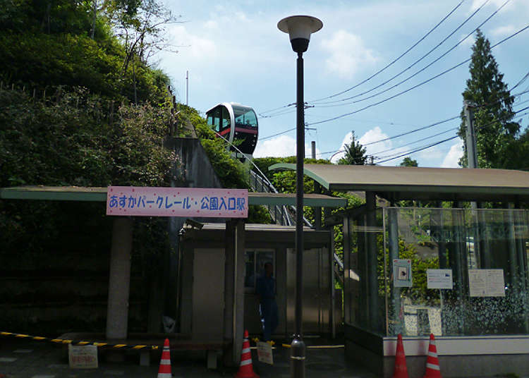 Masa perjalanan ○ minit!? Monorel yang paling pendek di Jepun.