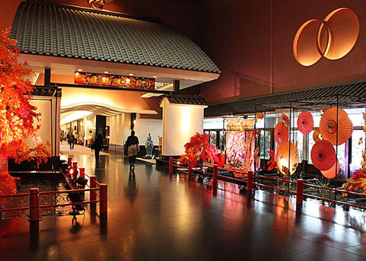 Maneki-no-Omon (the large gate of invitation)
