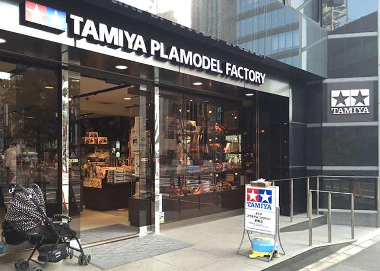 Jika bercakap tentang pacuan empat roda mini, semestinya Tamiya
