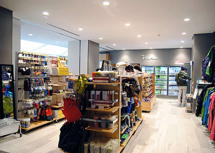 2. Kaede: A Shop Filled with Cute Goods