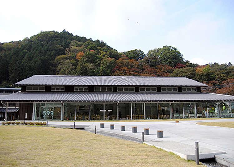 세련된 'TAKAO 599 MUSEUM'