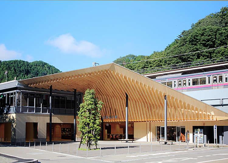 อาคารสถานีใหม่ที่เป็นแบบ Modern art
