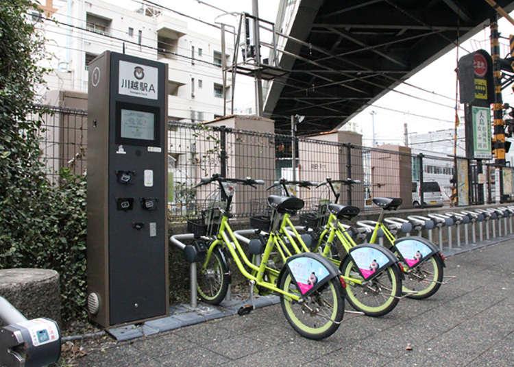 """使用""""川越市自行车共享服务"""""""