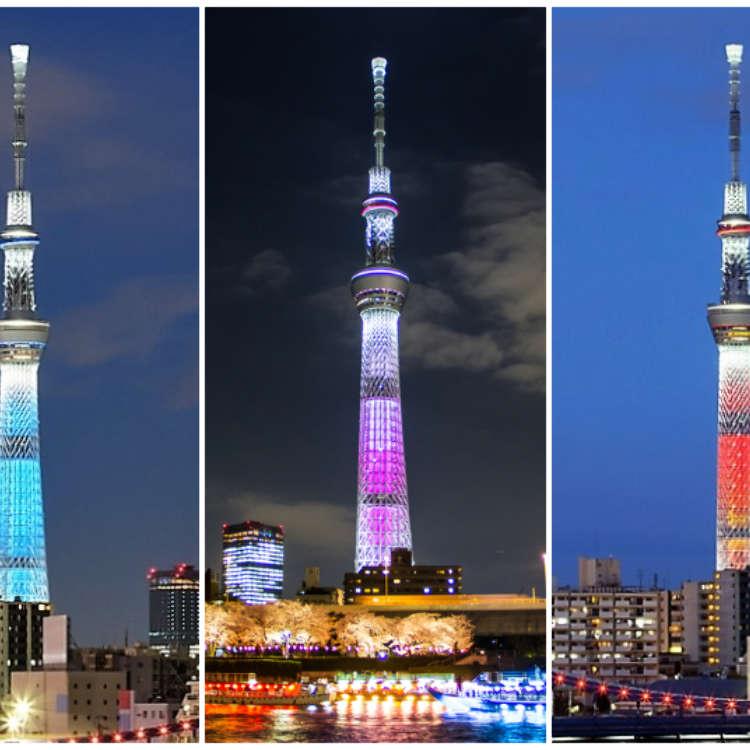 想知道得更多!对东京晴空塔(R)的彻底解析