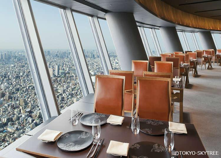 Enjoy a Meal at Sky Restaurant 634