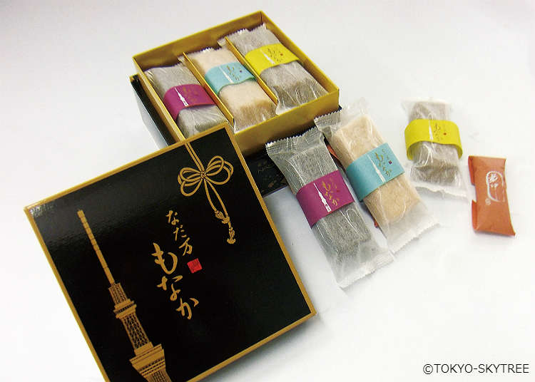 Recommended Souvenir: Monaka