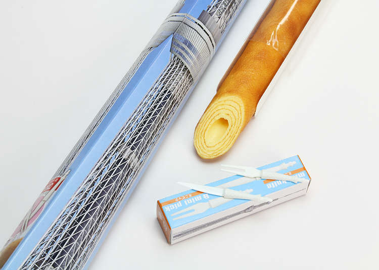 Recommended souvenir (2) Long Roll