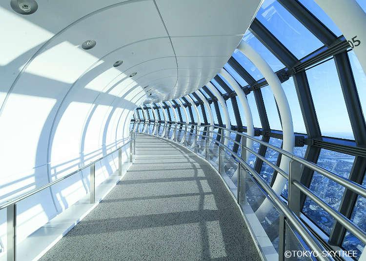 「天望回廊」をお散歩