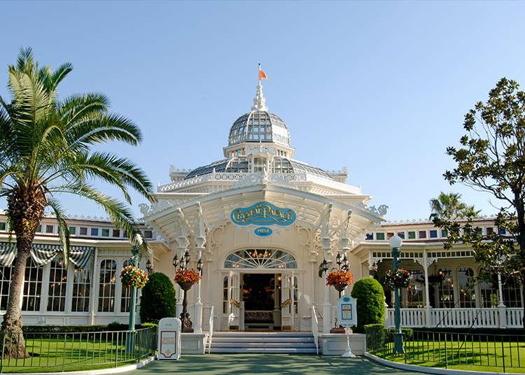 「水晶宮餐廳」