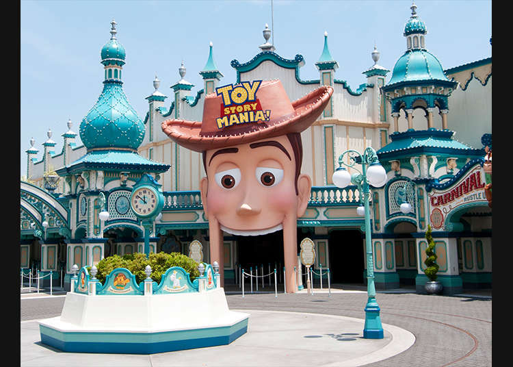 """Toy Story Mania!"""