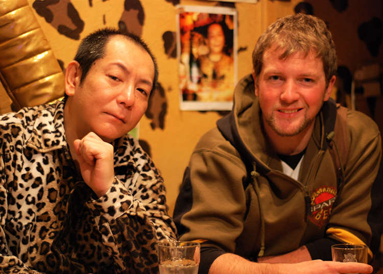 Kenzo's Bar(Kenzo的酒吧)