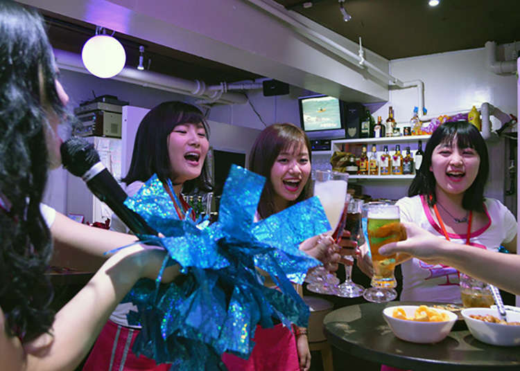 """About the Special """"Cheers Drink!"""""""