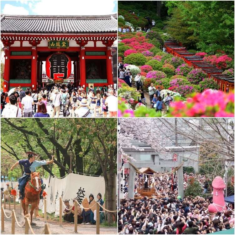 Tokyo's Must-See Events in April '18