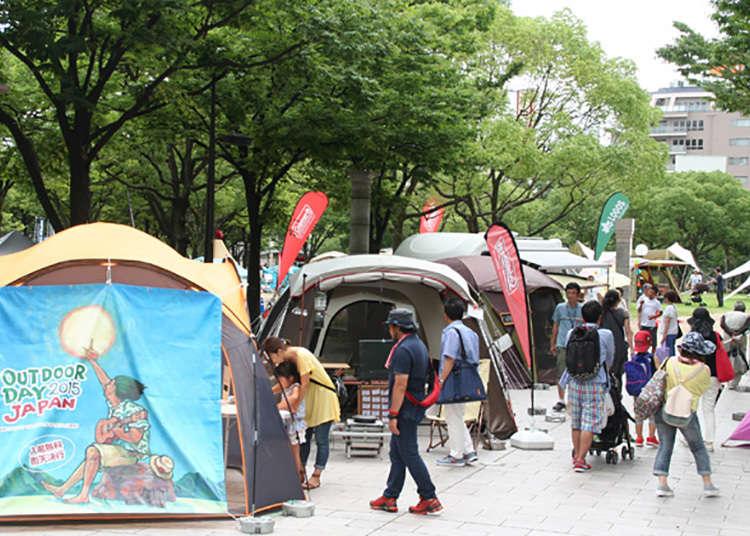 Outdoor Japan