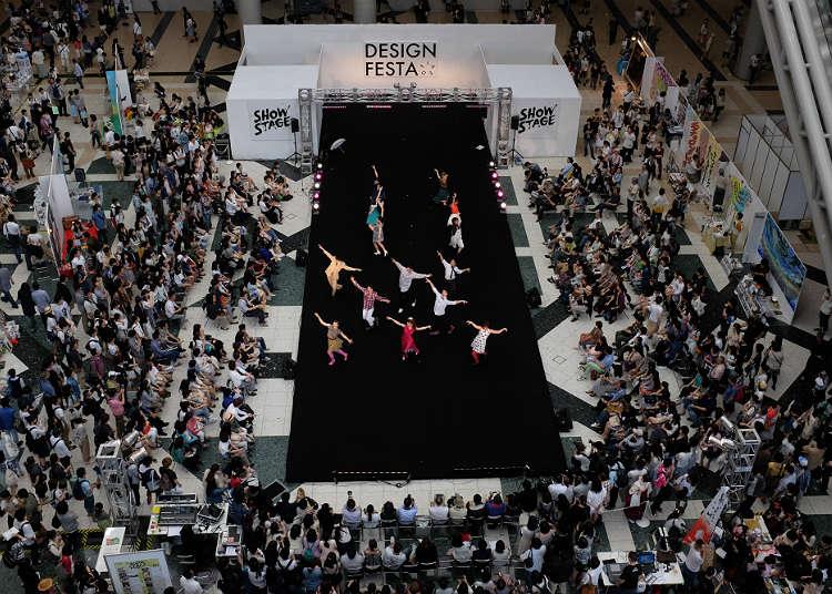 대규모 아트 이벤트 '디자인 페스타'