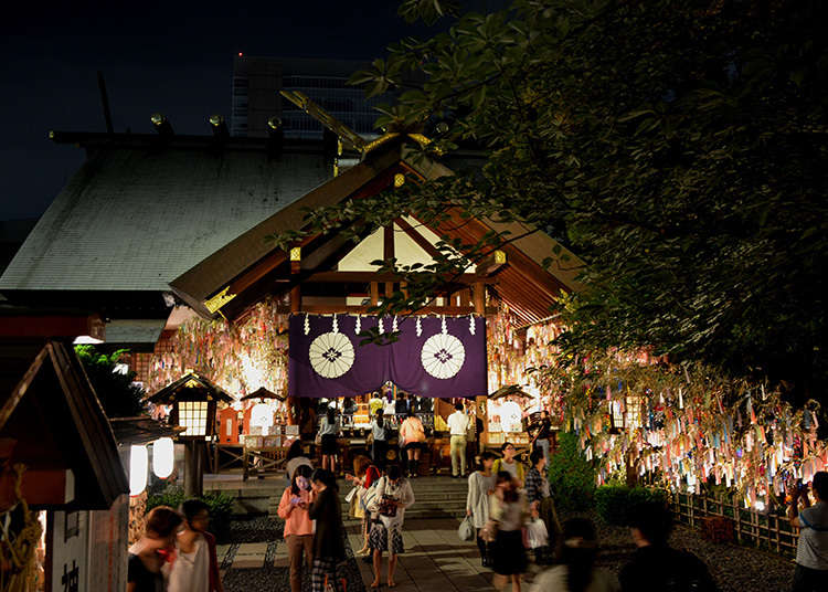 The Tanabata Kigan-sai (Prayer Festival)