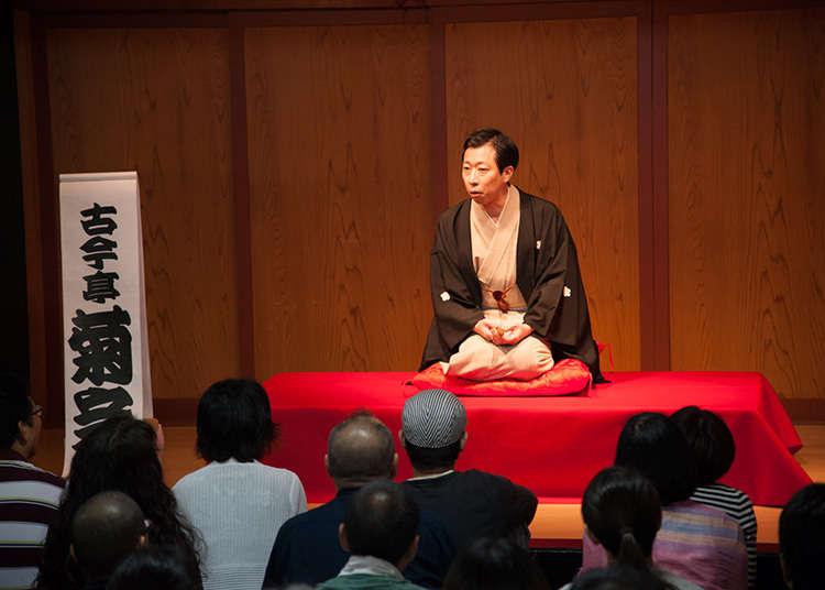 '제8회 가구라자카 라쿠고 축제'