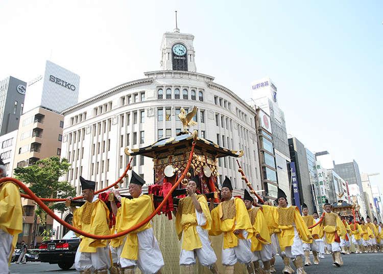 เทศกาลซันโน (Sannou Festival)
