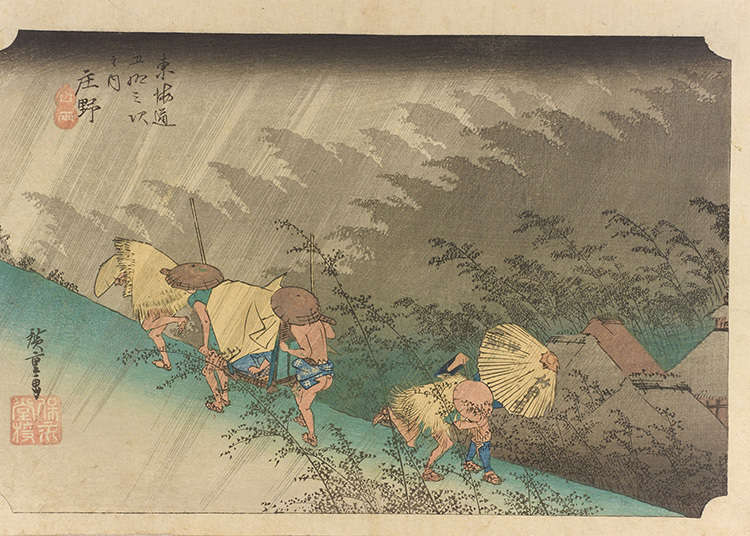 """""""อุตะงะวะ ฮิโระชิเงะ - 53 สถานีบนเส้นทางโตไกโด และ 36 ทัศนียภาพ ของภูเขาฟูจิ"""""""
