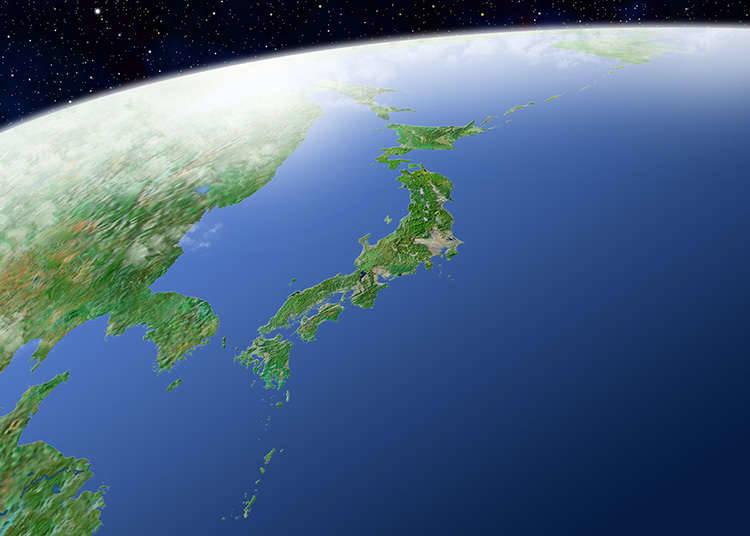 Pengetahuan asas tentang geografi Jepun
