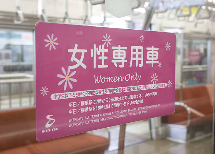 Women-only cars