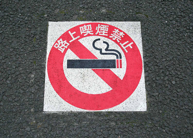 No smoking, no littering on the street