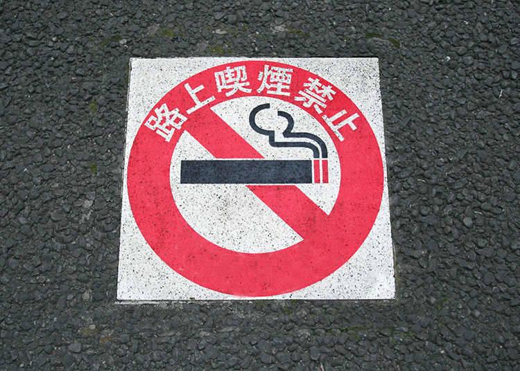 Dilarang merokok atau membuang sampah di atas jalan
