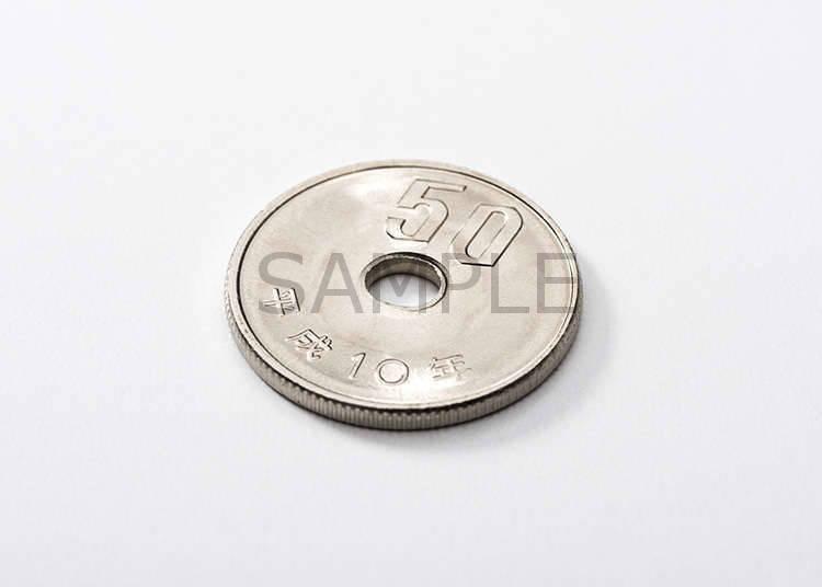 50엔 동전