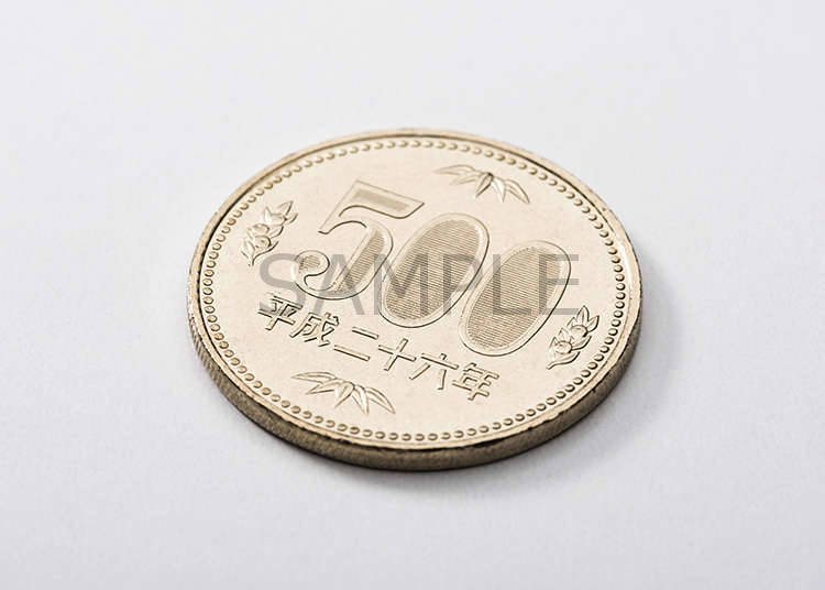 500엔 동전
