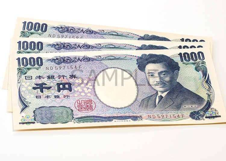 ธนบัตร 1,000 เยน (JPY)