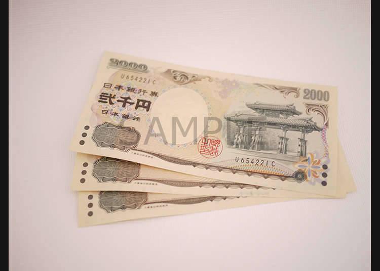 ธนบัตร 2,000 เยน (JPY)