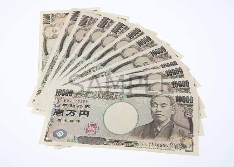 一萬圓鈔票