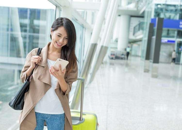 日本首遊族必看!第一次到日本到底要換多少錢?東京物價大揭密!